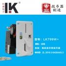 LK799W+百搭白色面板数码显示管投币器