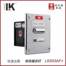 LK003AF+快速外置出票器 无票分比例调节