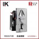 LK100M+侧投电子动漫游戏机配件按摩椅投币器