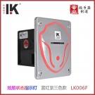 利康出票器新款LK006F  彩灯出票器 快速出票器